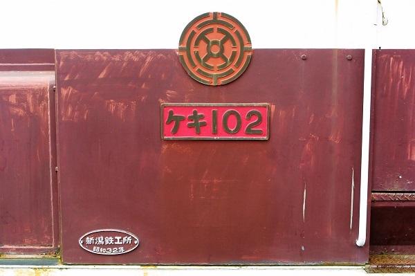 102-060729-2