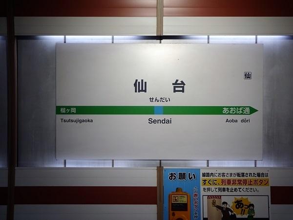161021_20190819165901