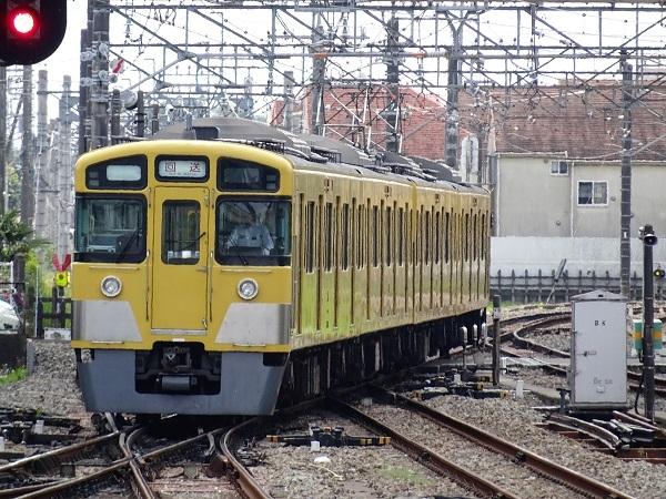 2000n-2545-190504-7