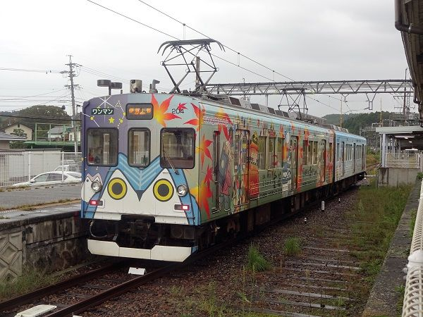 200204-181007-3