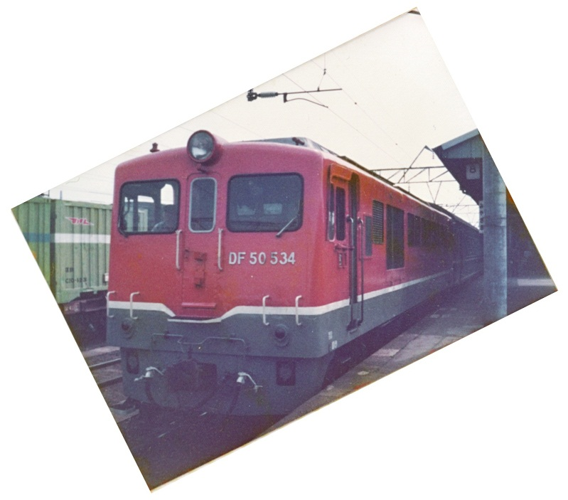 Df50_534_741001_1