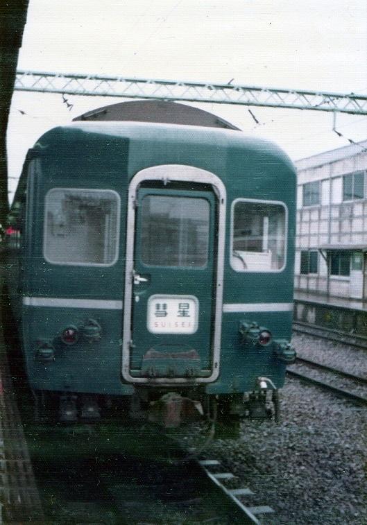 25_19750305
