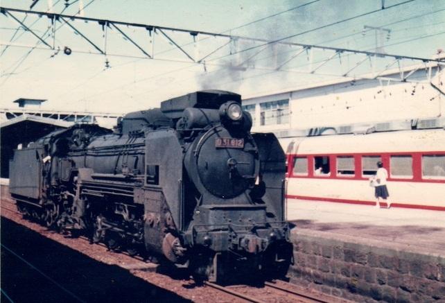 D51_612_197207