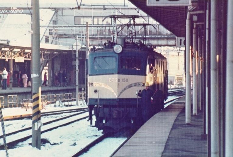 1975/1 名古屋へ 1 客車列車 そ...