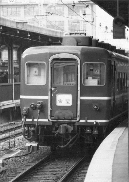 14_197512
