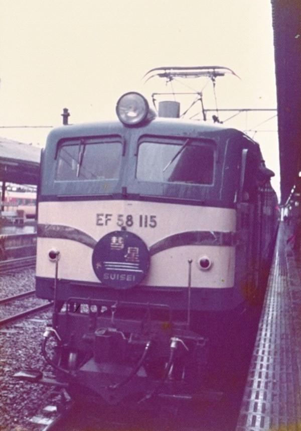 Ef58_115_750305_2