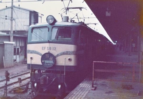 Ef58_12_750306_2