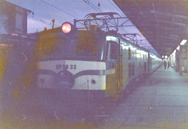 Ef58_22_750306_2