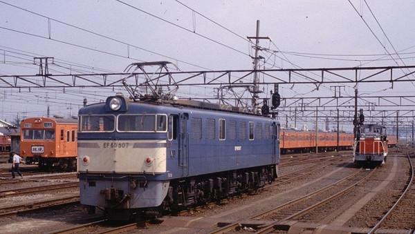 Ef60_507_2