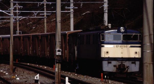 Ef60_510