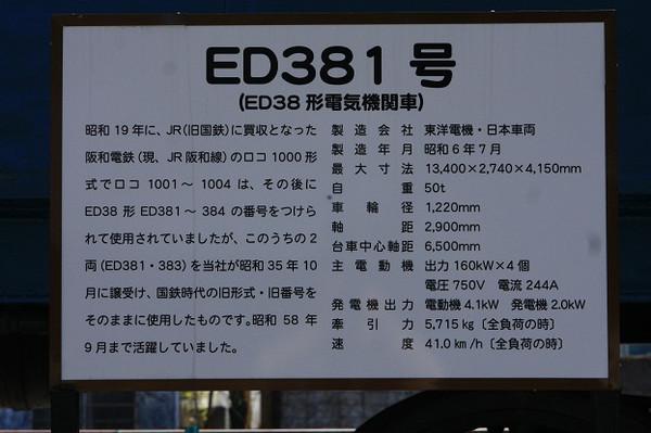 Ed38_1_100425_2