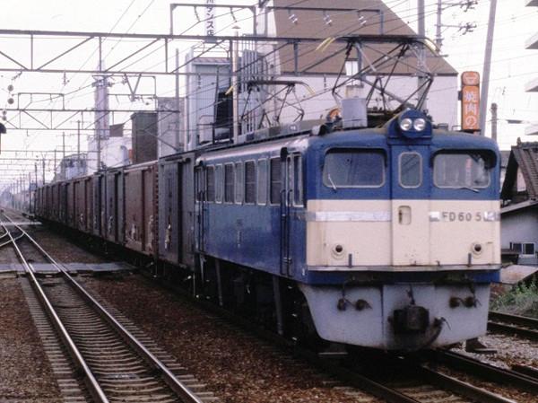 Ed60_5