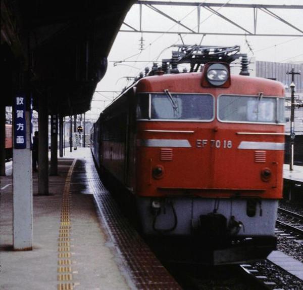 Ef70_18