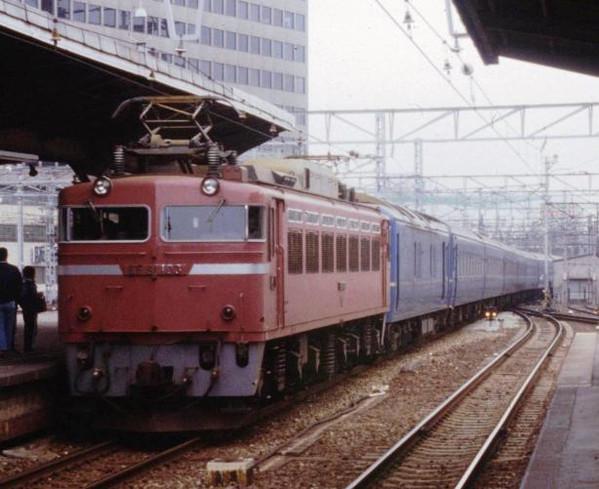 Ef81_103