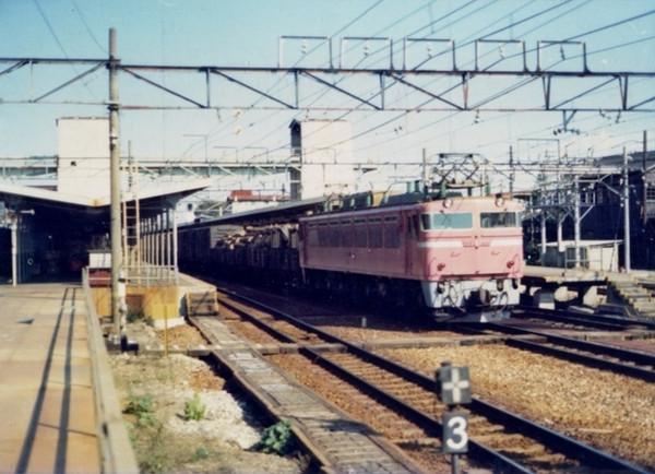 Ef81_52
