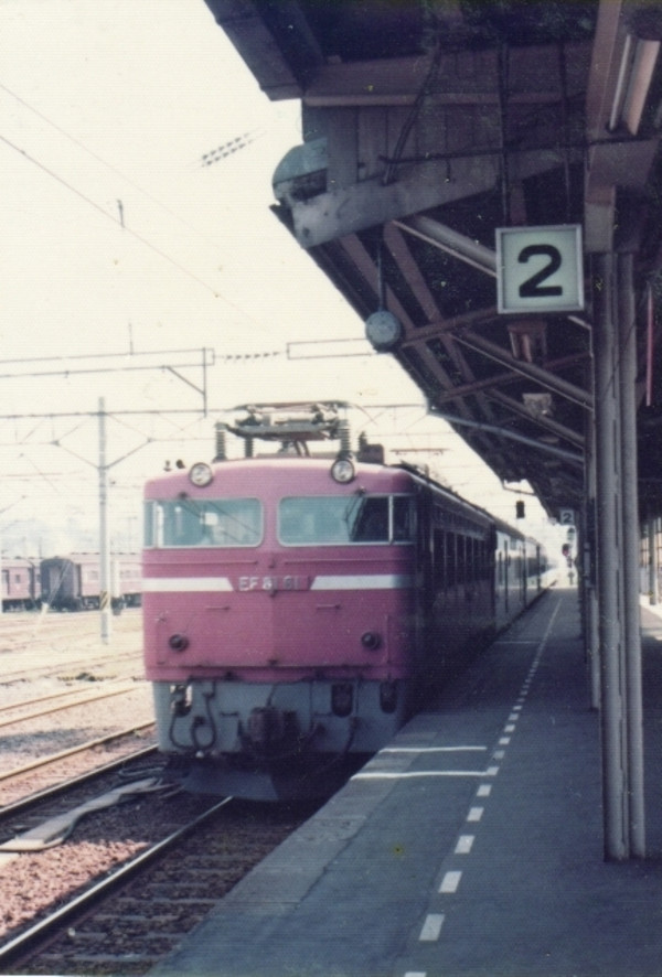 Ef81_61