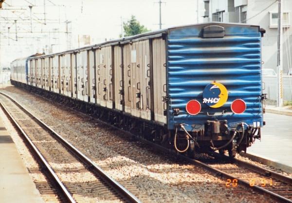 Cartrain_910819