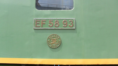 Ef58_93_130525_3