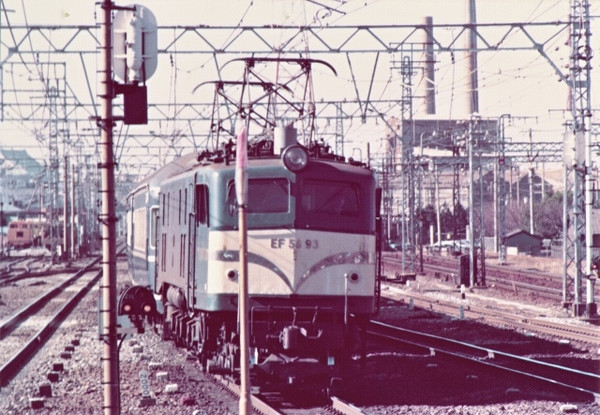 Ef58_93_3