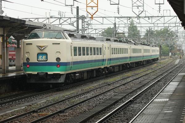 485_t13_110529