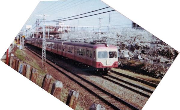 西武鉄道 赤電の時代 クモハ351...