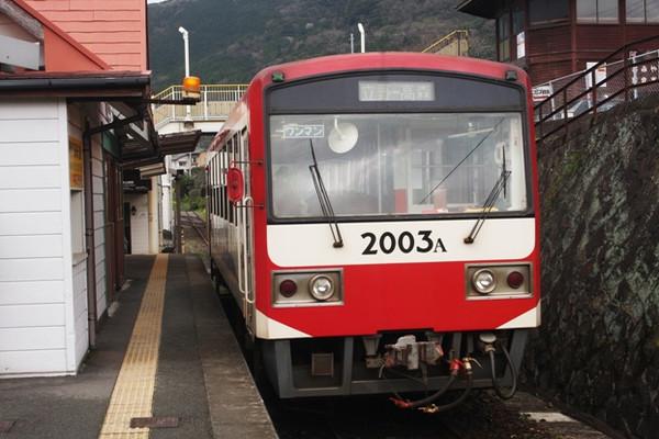 2003a_100318_2