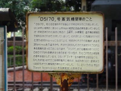 D51_70_130915_6