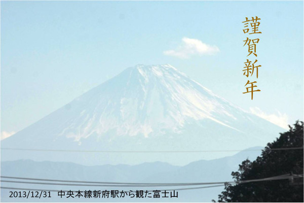 20131231mt_fuji_simpu