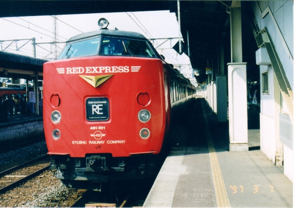 485_481301_red_exp_970307