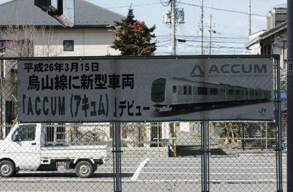 Accum_140321