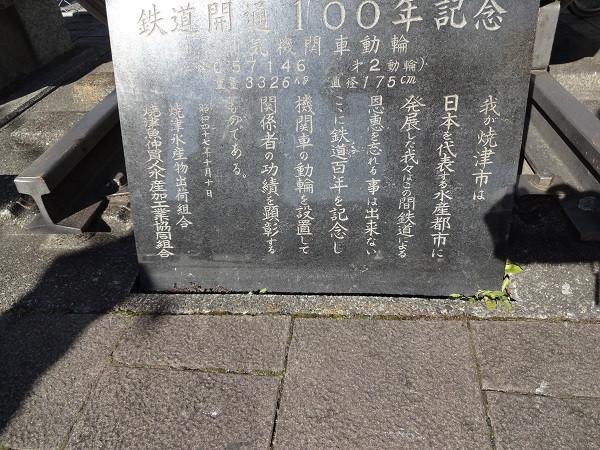 140102