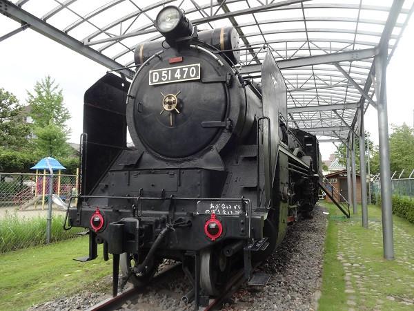 D51_470