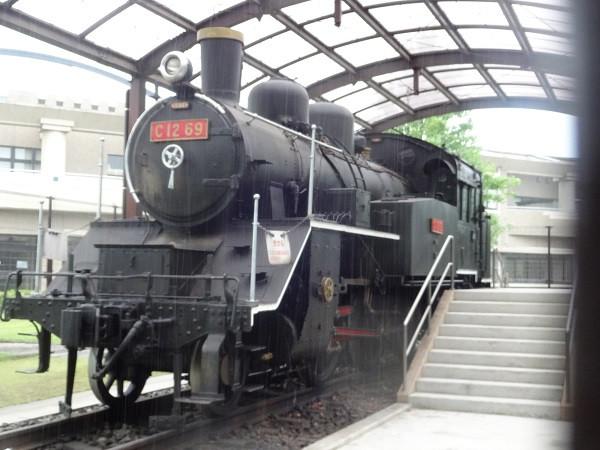 C1269