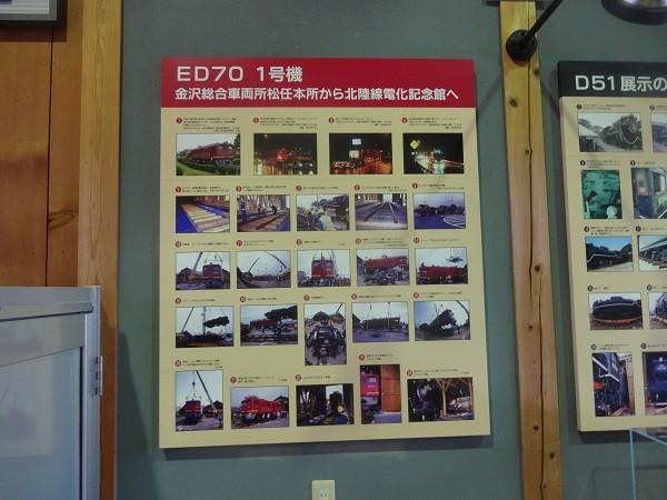 Ed70_140809