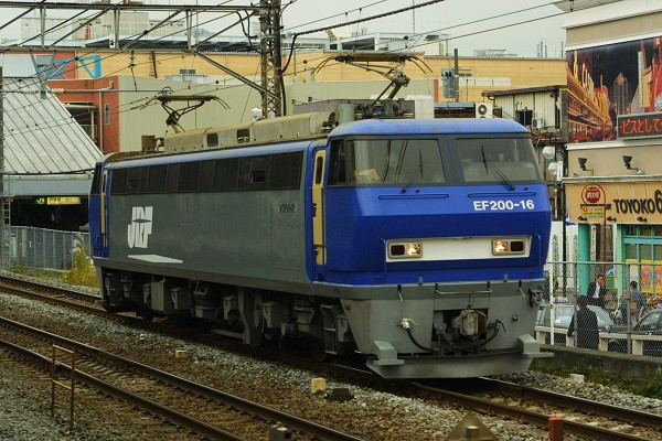 Ef20016_061123