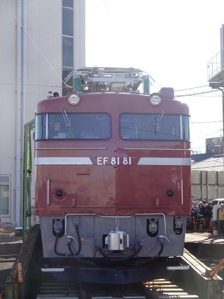 Ef81_81_141115_2