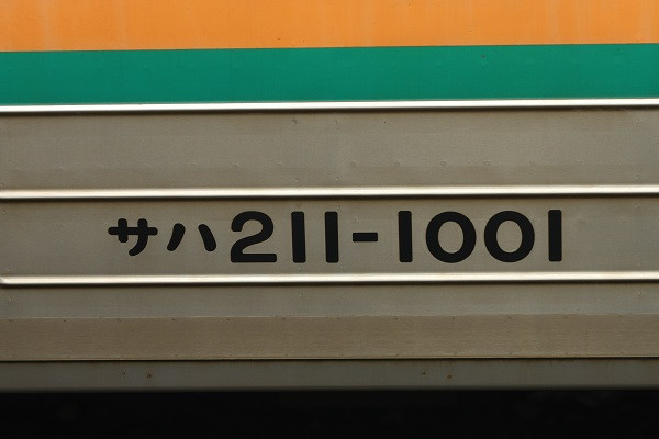 211_b1_110628