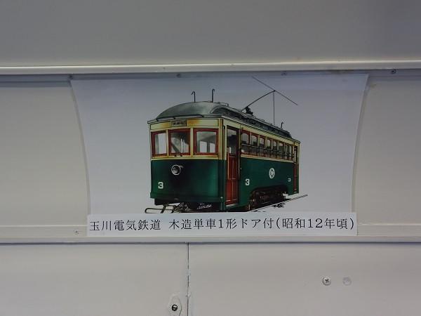 1_150214