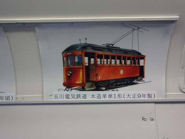 1_150214_2