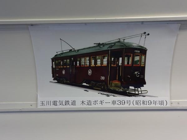 39_150214