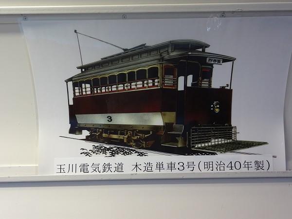 3_150214