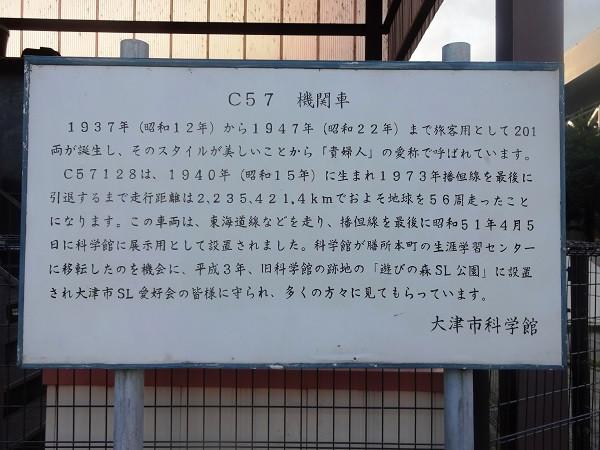 C57_128_140811_sl