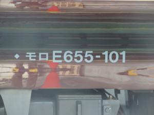 E655101_141115