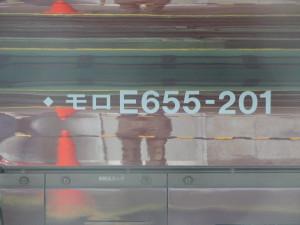 E655201_141115