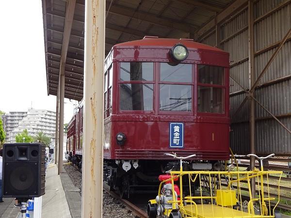 京急ファミリー鉄道フェスタ2015...