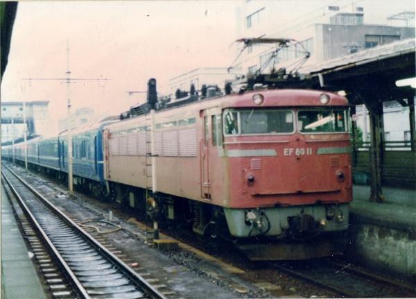 Ef80_11_761000