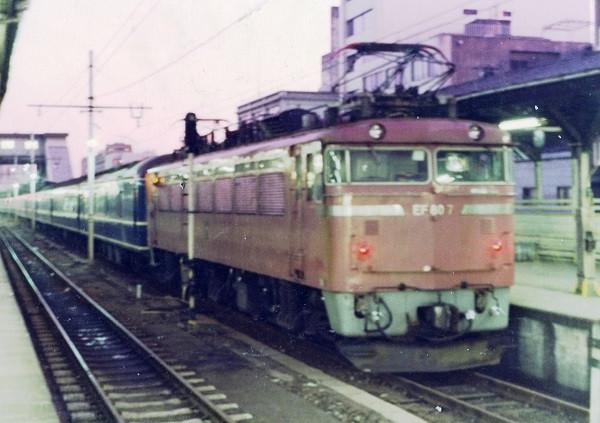 Ef80_7