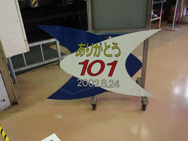 101hm_150822