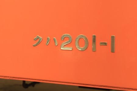 2011_151107_2