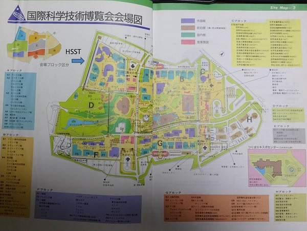 Map_of_expo85
